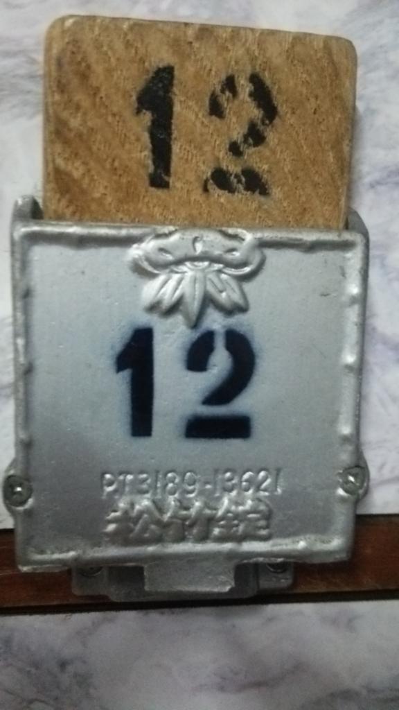 f:id:iwata2052:20180116160511j:plain