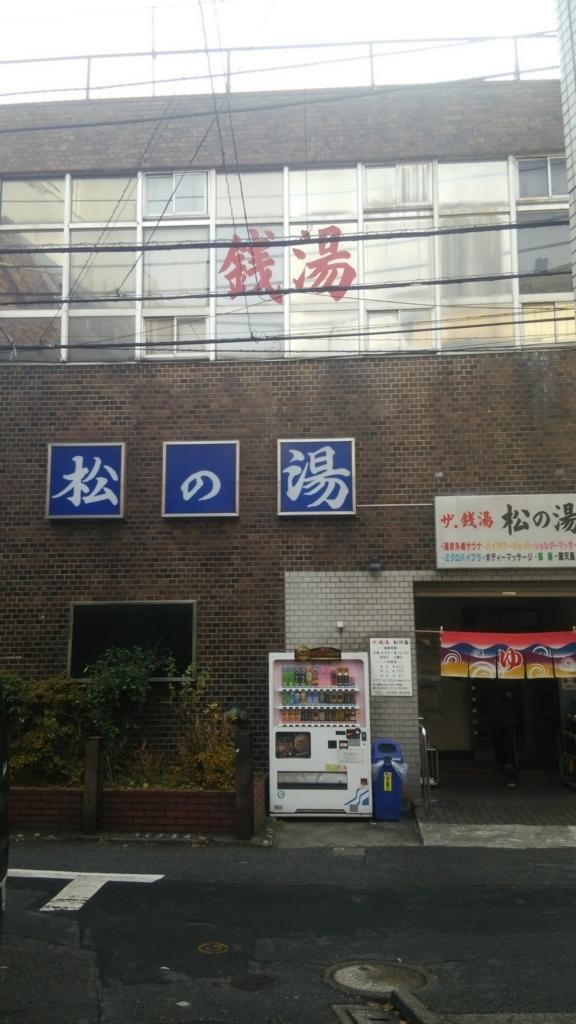 f:id:iwata2052:20180116173021j:plain
