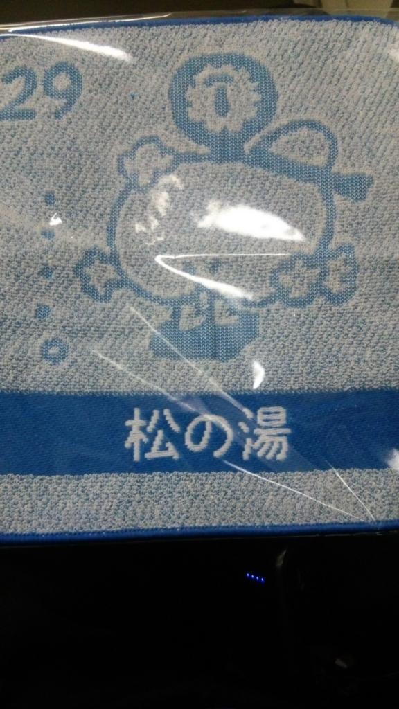 f:id:iwata2052:20180116173503j:plain