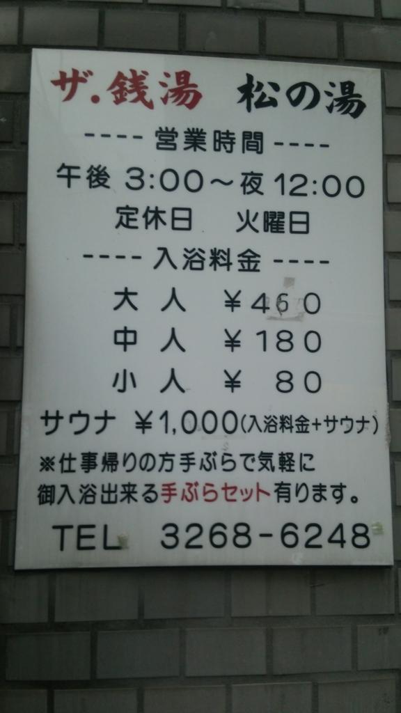 f:id:iwata2052:20180116173608j:plain