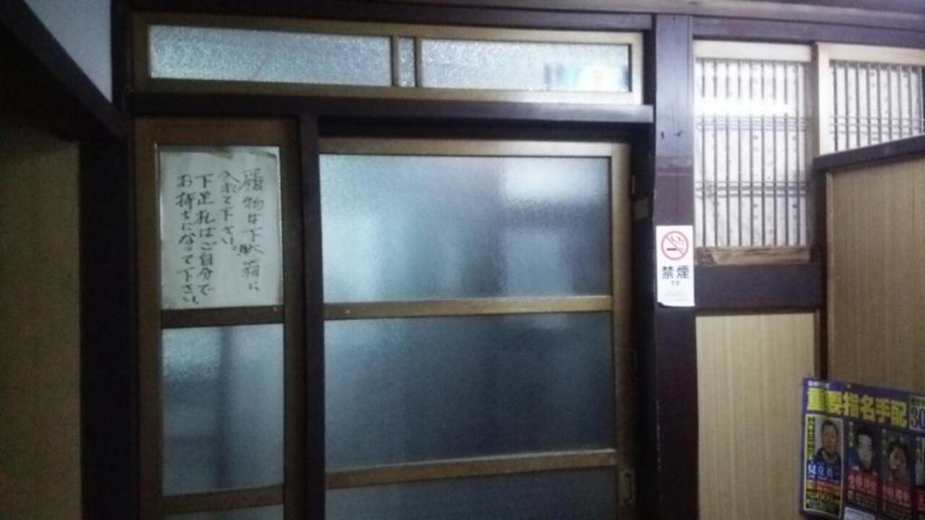 f:id:iwata2052:20180123103854j:plain