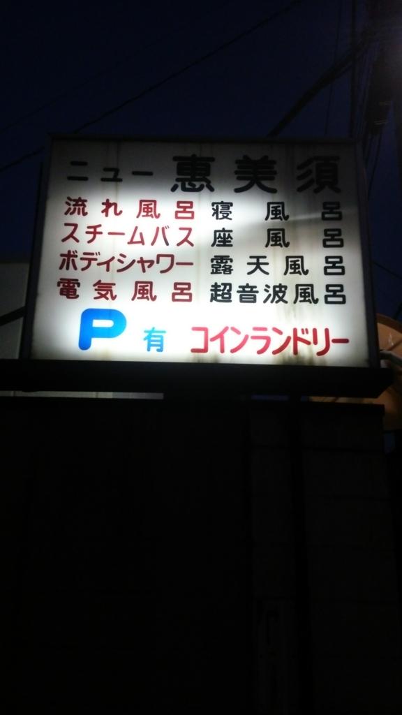 f:id:iwata2052:20180124111632j:plain
