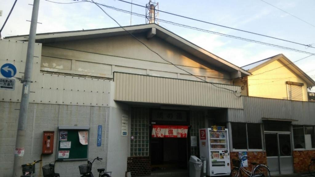 f:id:iwata2052:20180129091431j:plain