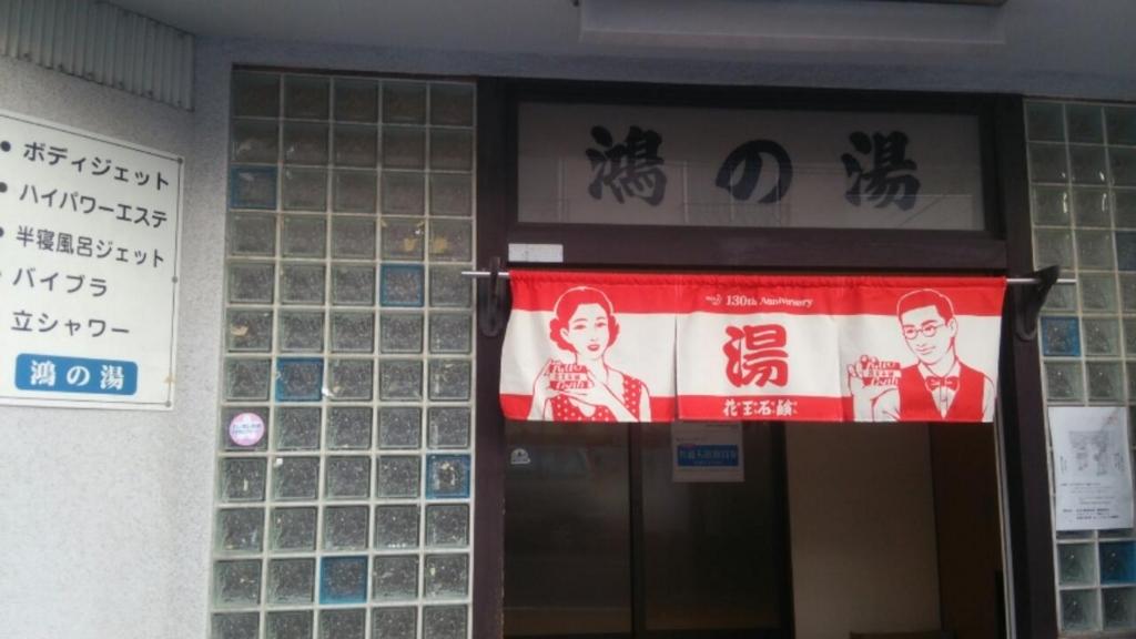 f:id:iwata2052:20180129091504j:plain