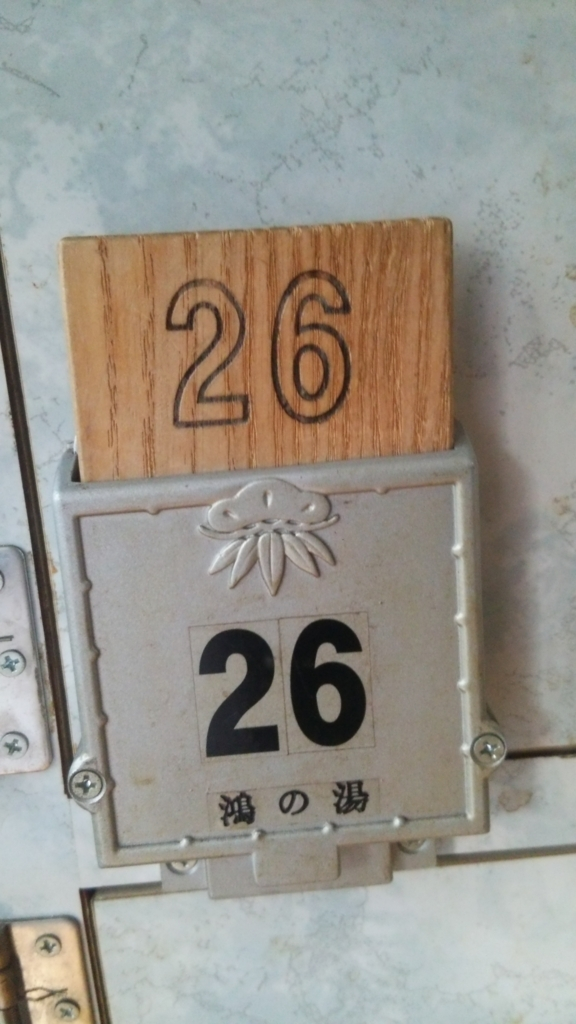 f:id:iwata2052:20180129091928j:plain