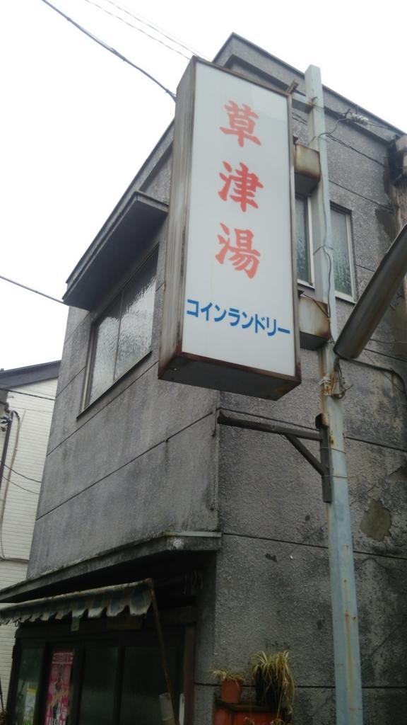 f:id:iwata2052:20180129095449j:plain