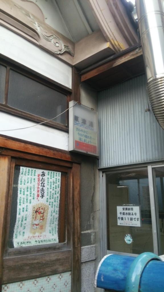 f:id:iwata2052:20180129095631j:plain