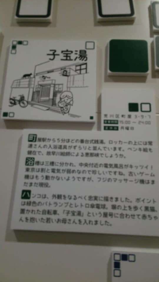f:id:iwata2052:20180205113027j:plain