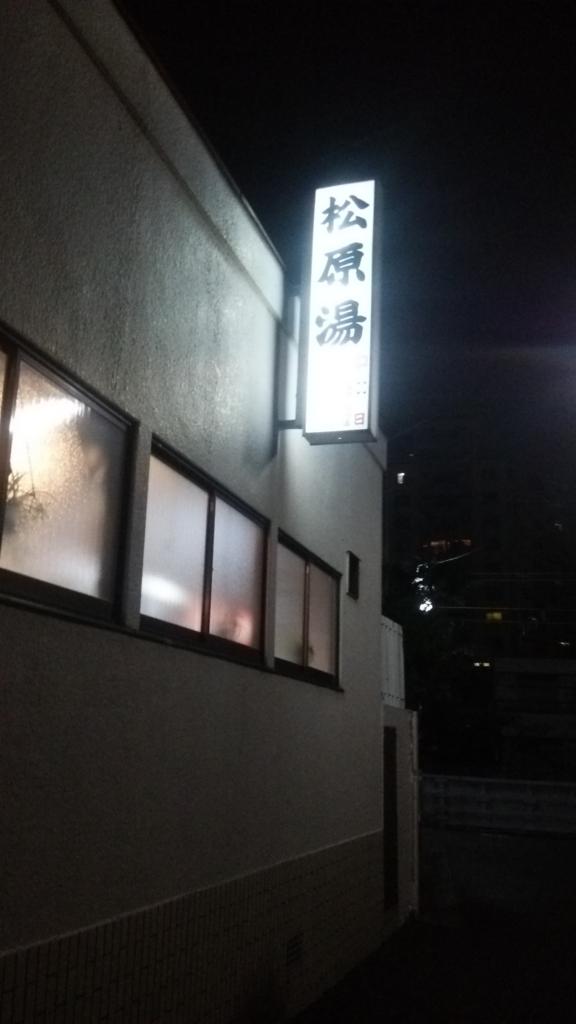 f:id:iwata2052:20180212090617j:plain