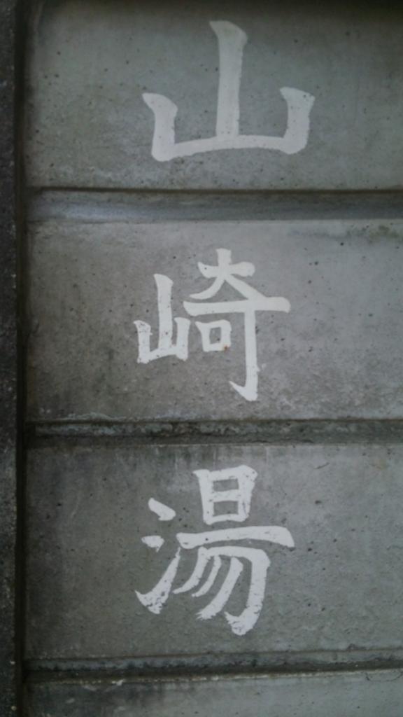 f:id:iwata2052:20180213093109j:plain