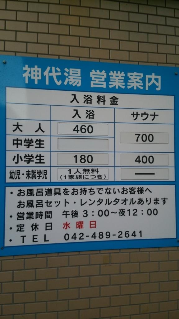 f:id:iwata2052:20180219172304j:plain
