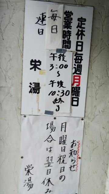 f:id:iwata2052:20180312092941j:plain