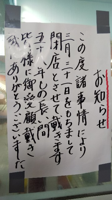 f:id:iwata2052:20180314111114j:image