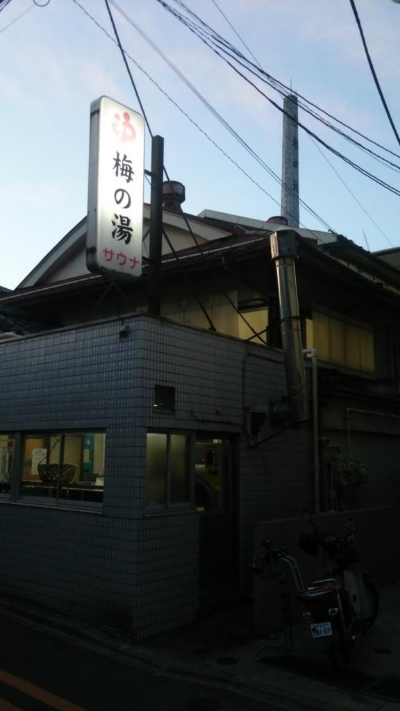 f:id:iwata2052:20180315095011j:plain