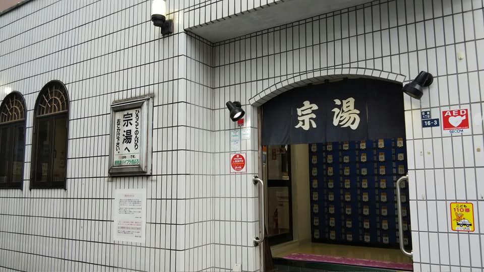 f:id:iwata2052:20180322103651j:plain
