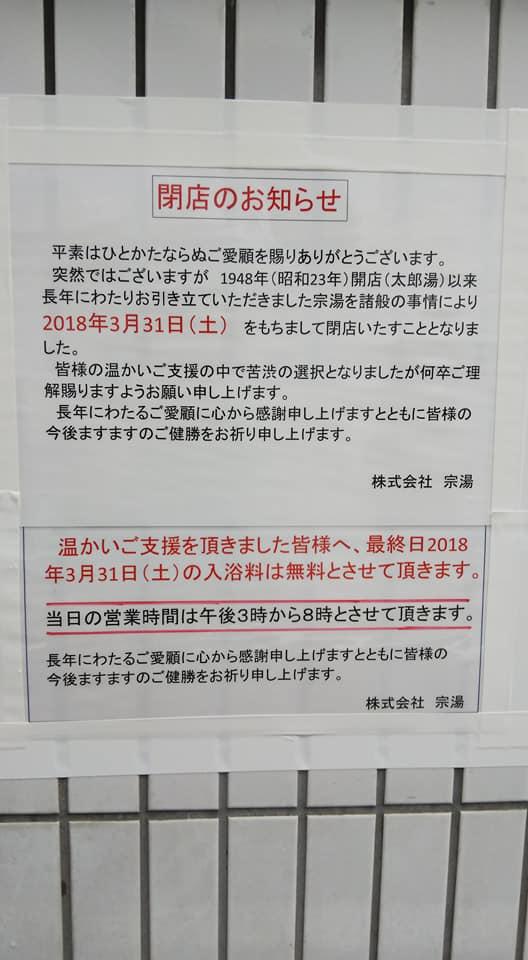 f:id:iwata2052:20180322104600j:plain