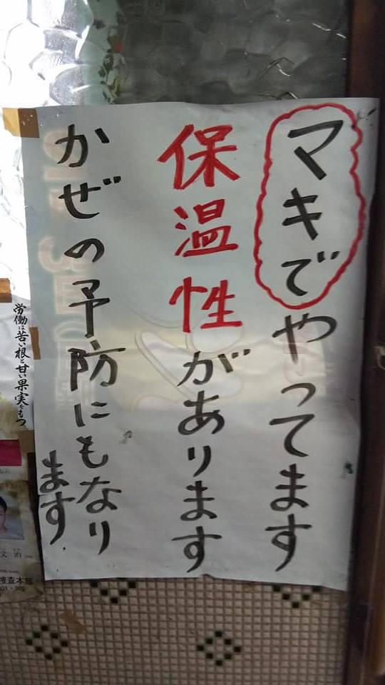 f:id:iwata2052:20180327180340j:plain