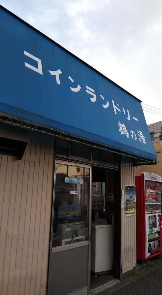 f:id:iwata2052:20180402111827j:plain