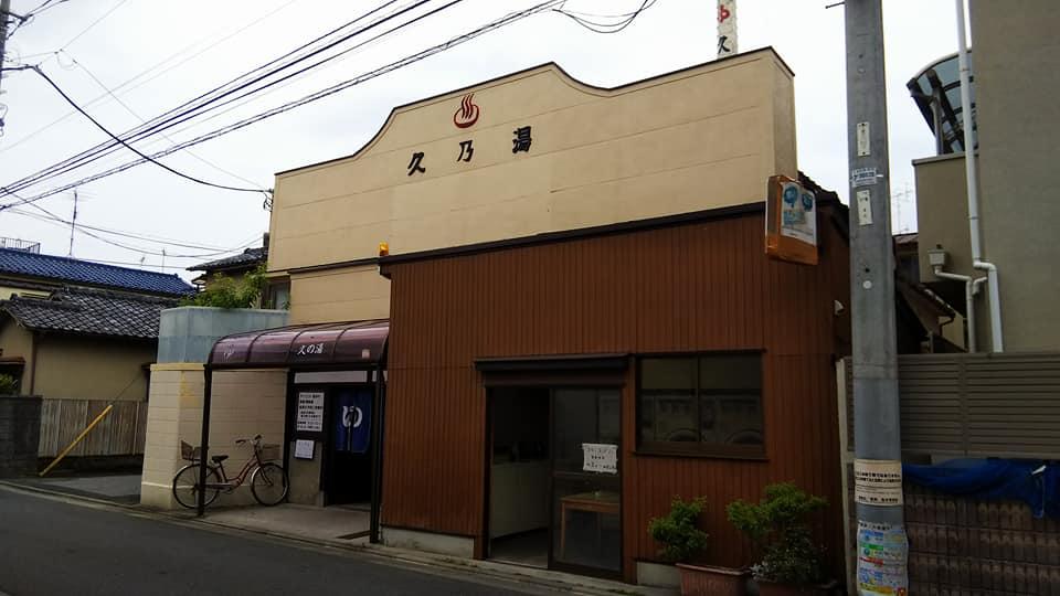 f:id:iwata2052:20180530093534j:plain