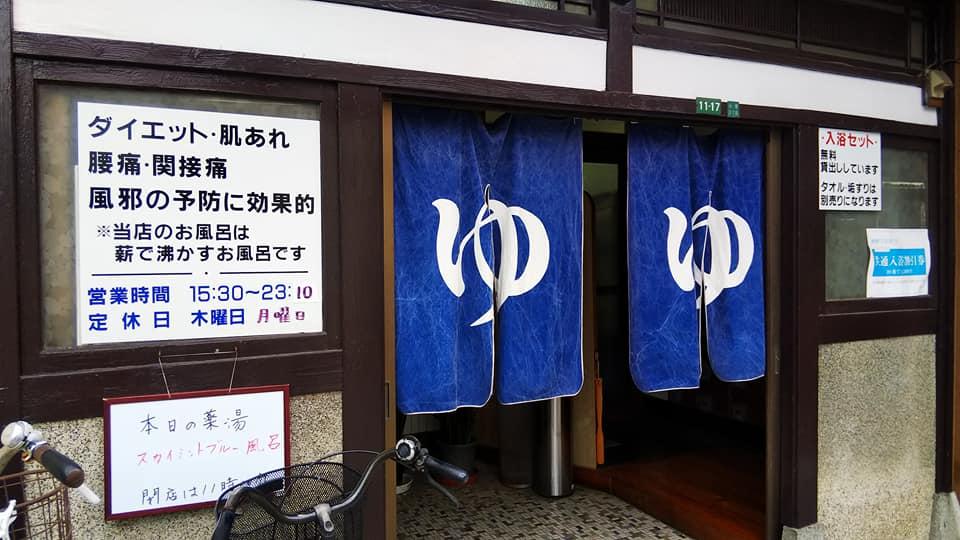 f:id:iwata2052:20180530094724j:plain