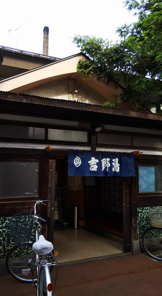 f:id:iwata2052:20180530173701j:plain