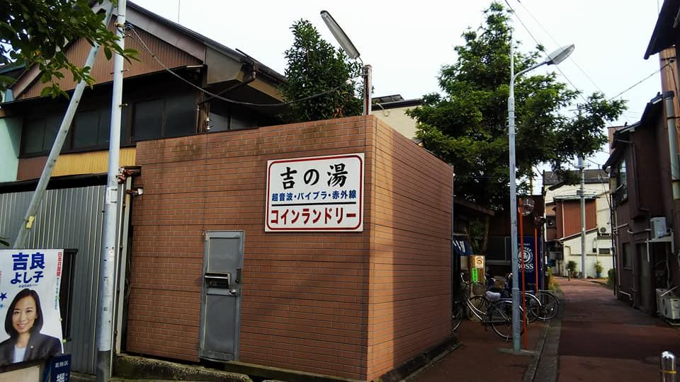 f:id:iwata2052:20180530174957j:plain