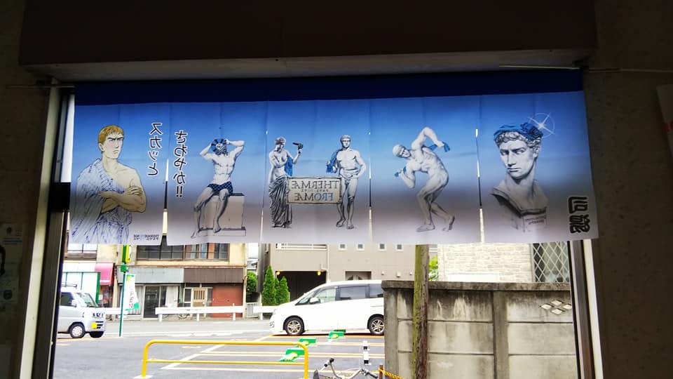 f:id:iwata2052:20180619171945j:plain