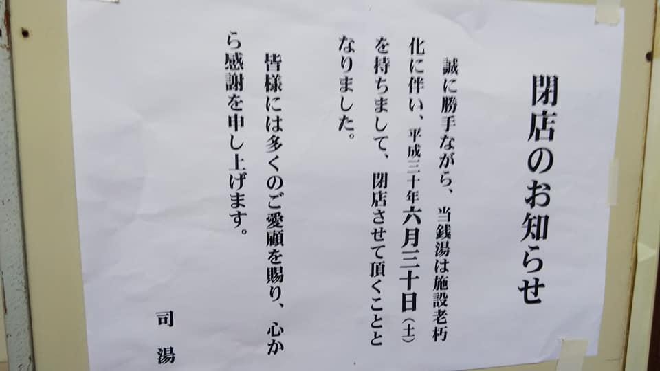f:id:iwata2052:20180619172415j:plain
