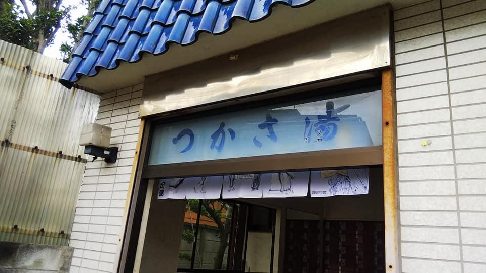 f:id:iwata2052:20180619172718j:plain