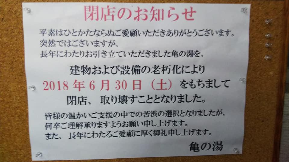 f:id:iwata2052:20180627174128j:plain