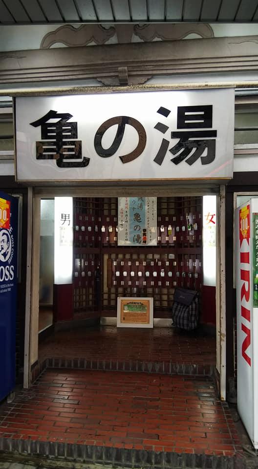 f:id:iwata2052:20180627174414j:plain