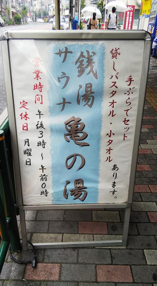 f:id:iwata2052:20180627174532j:plain
