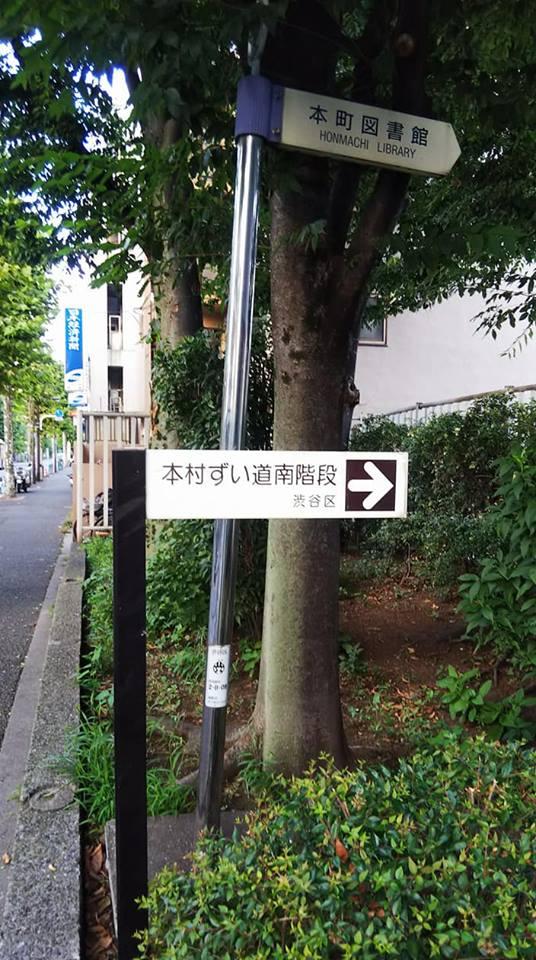 f:id:iwata2052:20180717183204j:plain