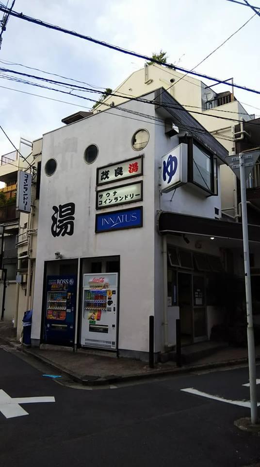 f:id:iwata2052:20180723183215j:plain