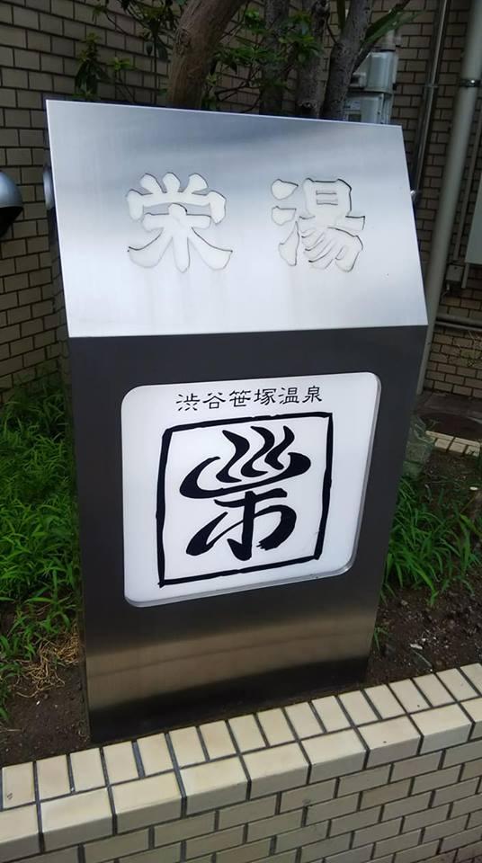 f:id:iwata2052:20180724182816j:plain