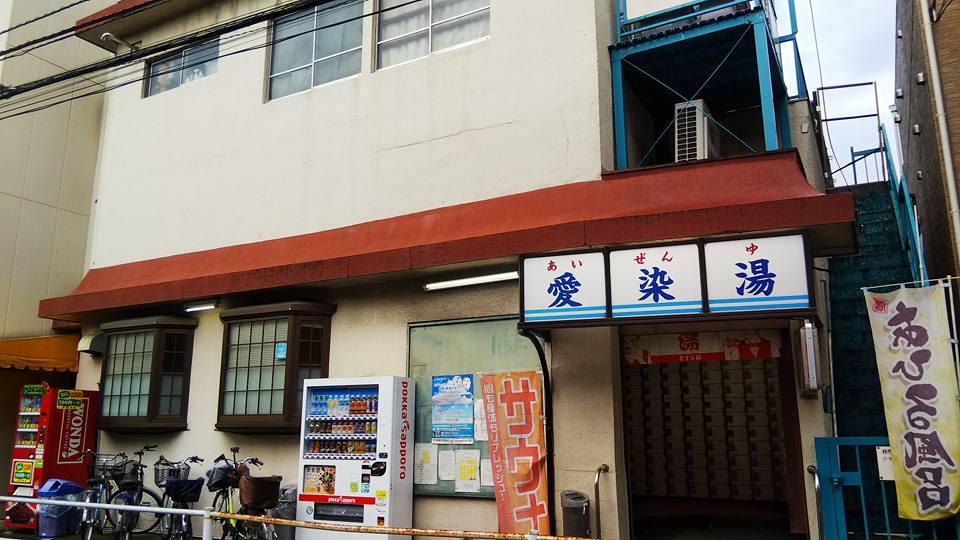 f:id:iwata2052:20180815113721j:plain