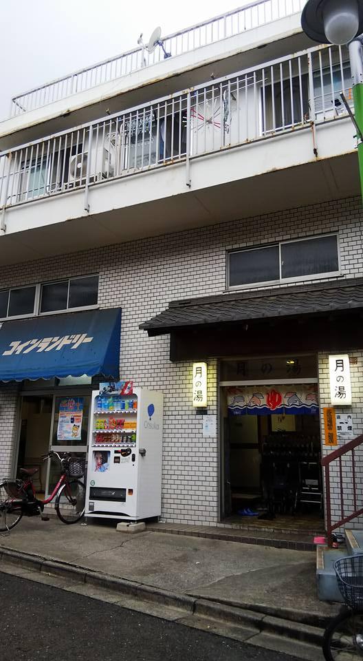 f:id:iwata2052:20180910161254j:plain