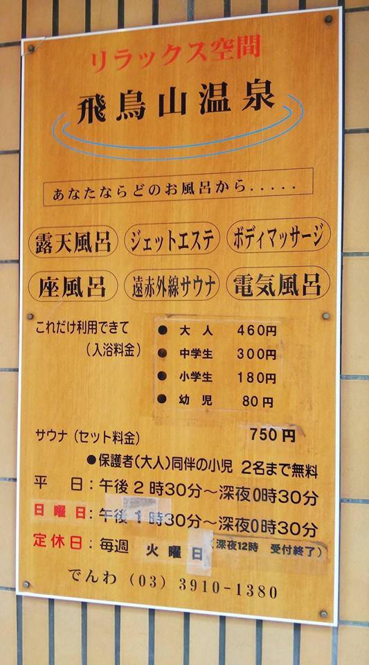 f:id:iwata2052:20180919162508j:plain