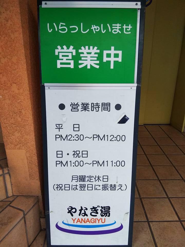 f:id:iwata2052:20180925173410j:plain