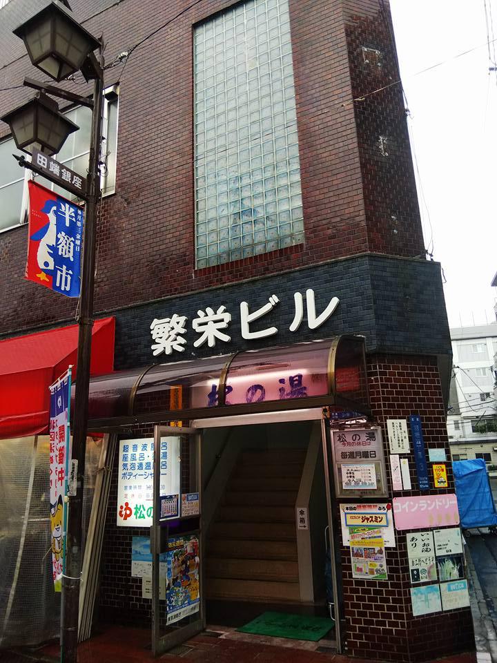 f:id:iwata2052:20181003180749j:plain