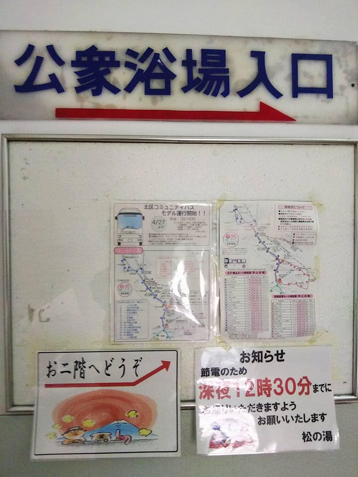 f:id:iwata2052:20181003181304j:plain