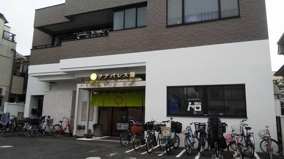 f:id:iwata2052:20181206153835j:plain