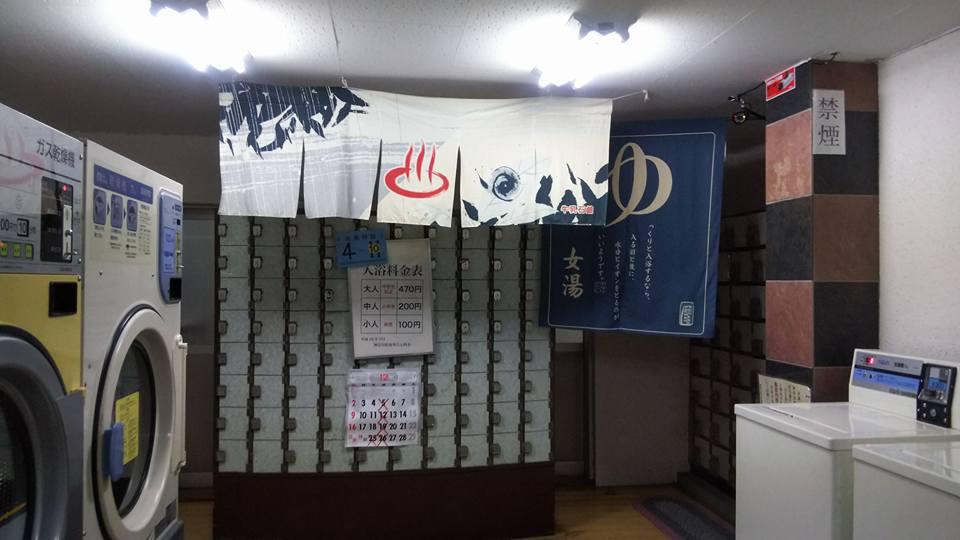 f:id:iwata2052:20181211100945j:plain