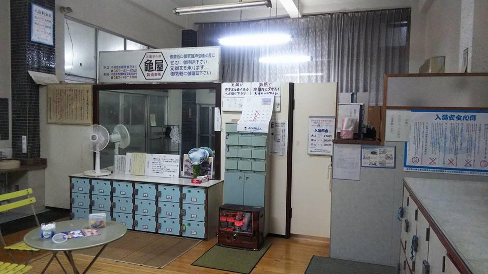 f:id:iwata2052:20181211101326j:plain