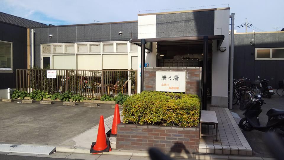 f:id:iwata2052:20181212114126j:plain