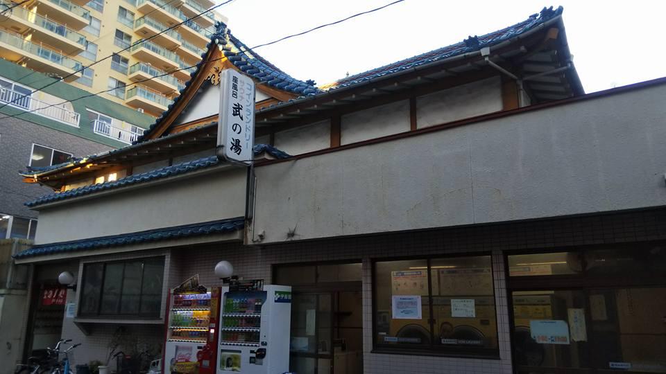 f:id:iwata2052:20181220104356j:plain