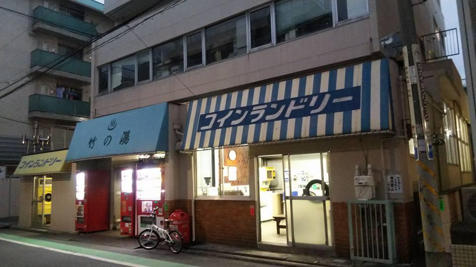 f:id:iwata2052:20181220105729j:plain