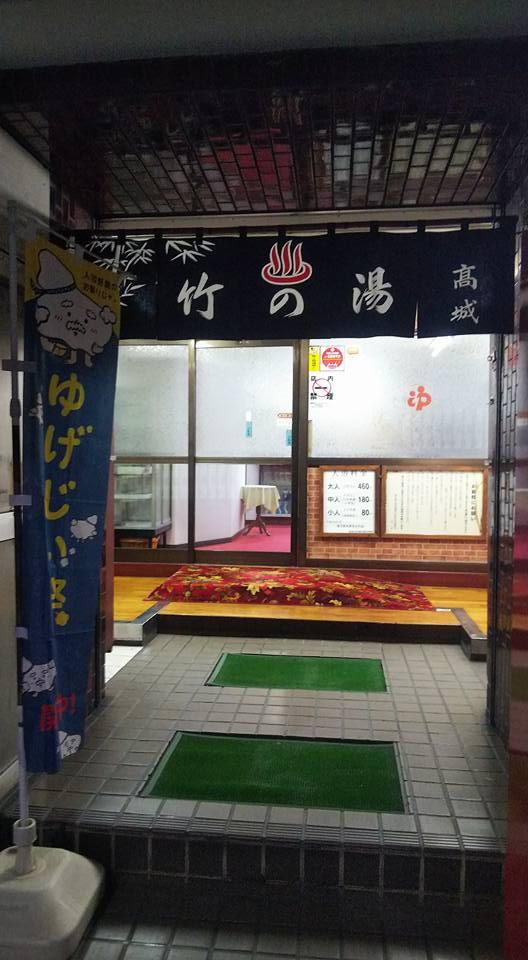 f:id:iwata2052:20181220110212j:plain