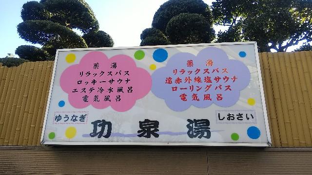 f:id:iwata2052:20190114223044j:image