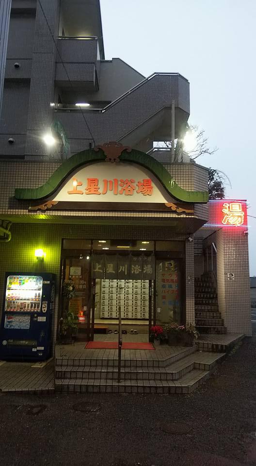 f:id:iwata2052:20190212180142j:plain